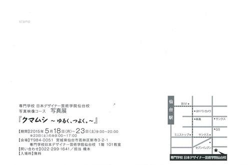 img-518192659-0001