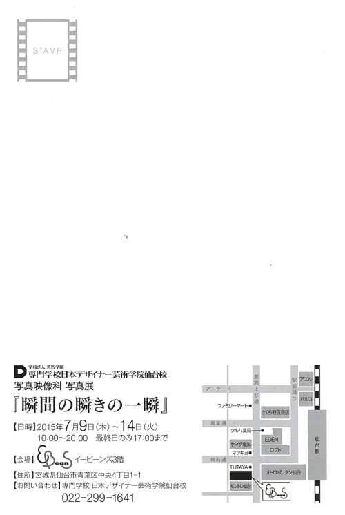 img-616201920-0001